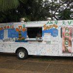 2009 Oahu 354